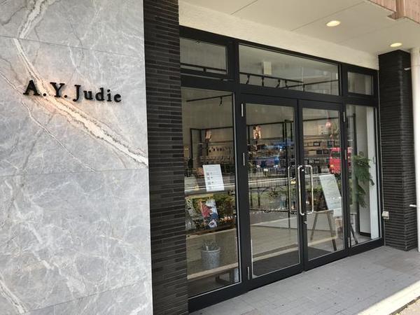 北参道のおしゃれなファッションアイテムショップ『A.Y.Judie』